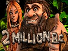 Реальные выигрыши в автомате 2 Million B.C.