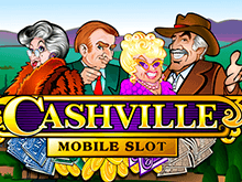 Рекордные выплаты по коэффициентам автомата Cashville
