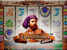 Columbus Deluxe – игровой автомат на деньги дает выплаты онлайн