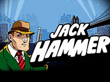 Джек Хаммер