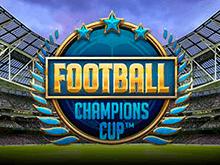 Игровой автомат Football Champions Cup поможет стать чемпионом